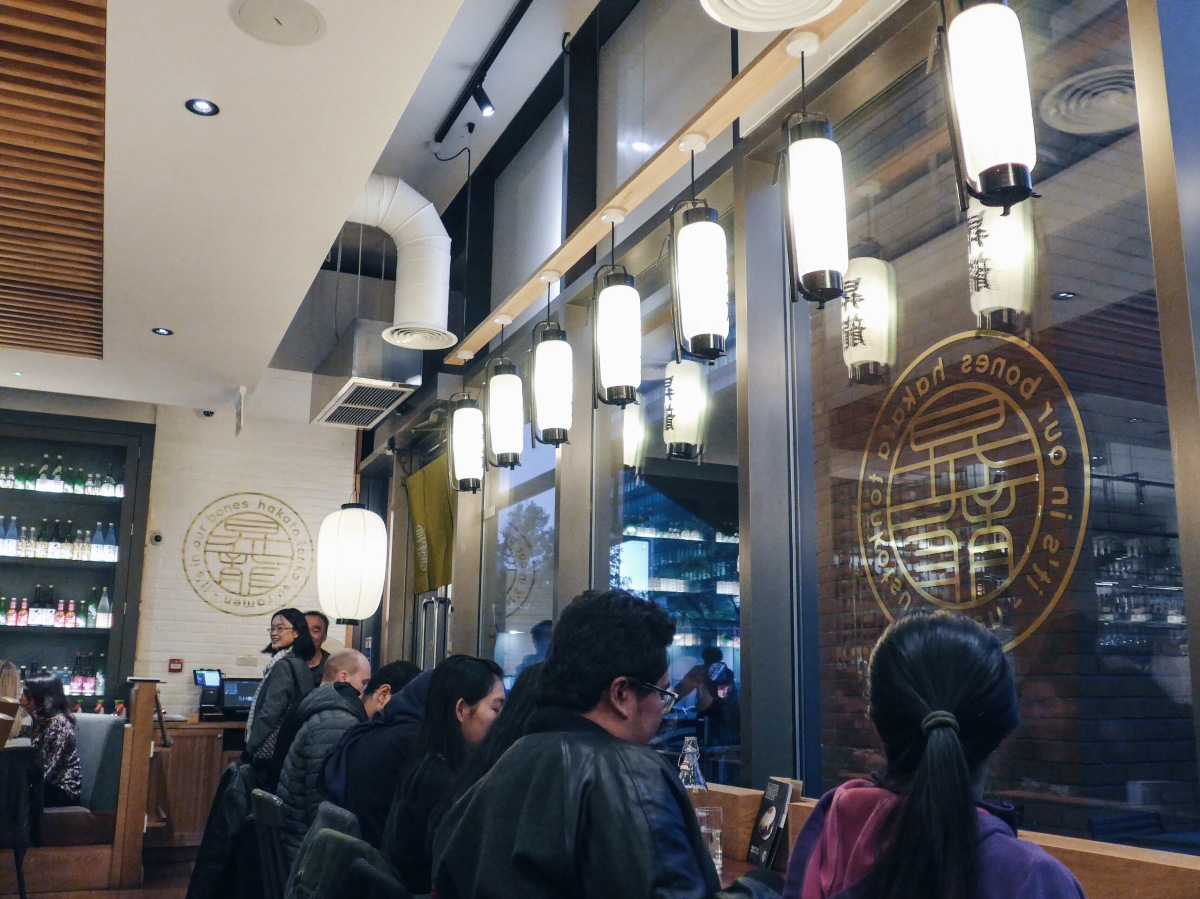 Shoryu Ramen, Manchester Piccadilly | review